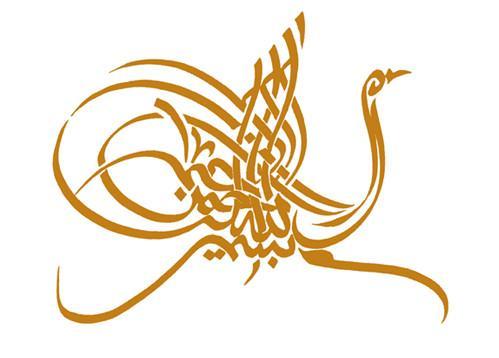 Hassan-Musa-c1