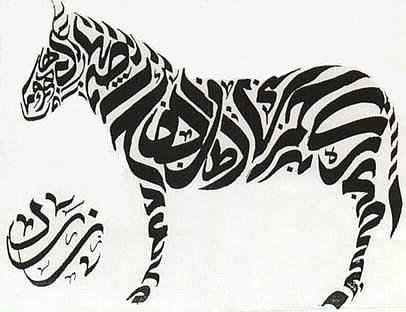 Hassan-Musa-e